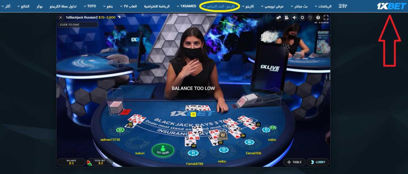 قناة 1xBet الرسمية على برنامج التواصل Telegram